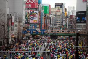 Maratón de Tokio